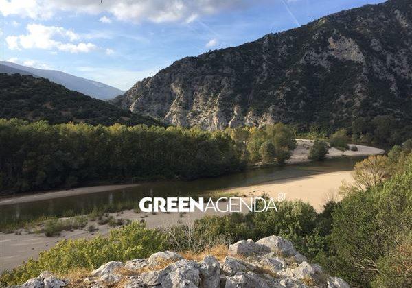 greenagenda.gr