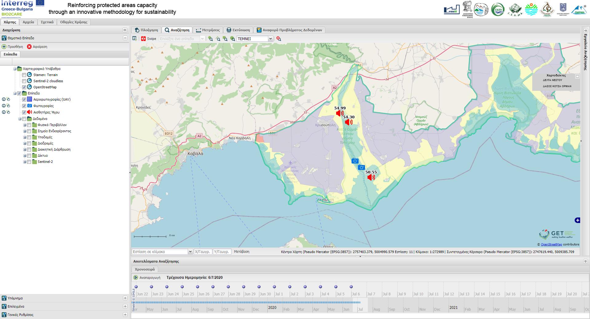 BIO2CARE Monitoring/Decision Making software